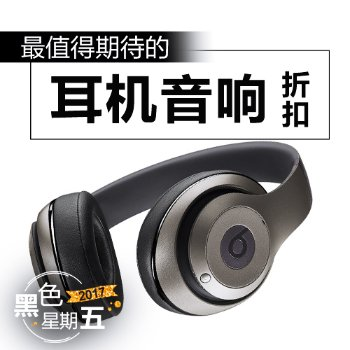 $159 Beats Studio 2