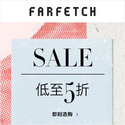 Up to 50% OffSale Items @ Farfetch