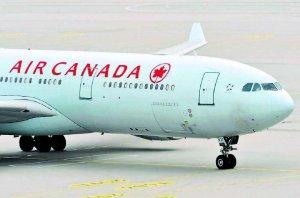 最后一天~低至$636起Air Canada 加航亚洲区航线特卖