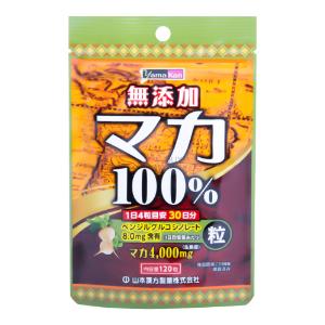 YAMATOMO 100% Maca Additive-free 120Tablets