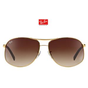 Ray-Ban RB3387 64, Gld Shn, Brn Grd Sunglasses