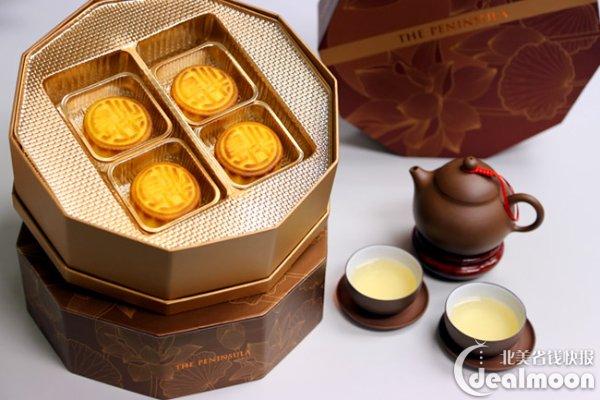 [$99.99 免运费] 香港半岛酒店迷你奶黄月饼,中秋必备