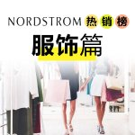 Apparel & Shoes On Sale @ Nordstrom