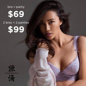 1 Set for $69, 2 Sets for $99Celebrity Style Bra + Panty Sets Sale @ Eve's Temptation