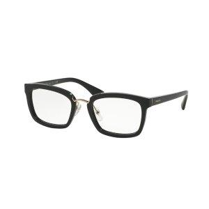 Prada 'Cinema' Eyeglasses 1AB101 - Opal Grey | Unineed | Premium Beauty
