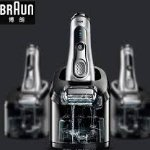 Braun Shaving and Styling Holiday Collection @ Walmart