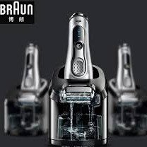 Up to 61% offBraun Shaving and Styling Holiday Collection @ Walmart