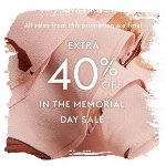 Memorial Day Sale @ THE OUTNET