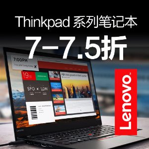 Save Up to 30%Newest Verison ThinkPad Hot Sale
