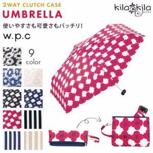 $22.3(RMB152.5)直邮中美心有所属同款 日本 WPC 超轻 超便携 遮阳伞防紫外线伞 热卖