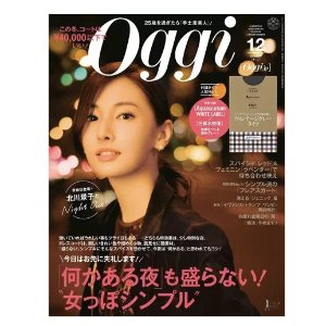$6.77Oggi Women's Business Magazine Dec 2017