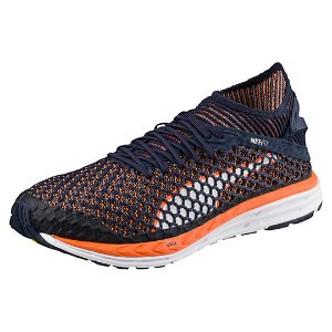 SPEED IGNITE NETFIT Men's Running Shoes - US
