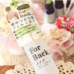 ForBack Acne Spray @ Amazon Japan