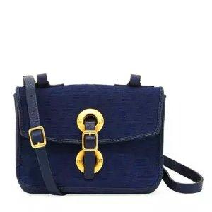 Valentino Woven Flap Shoulder Bag, Blue