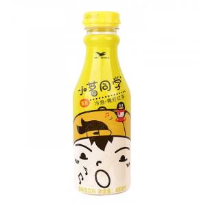UNIF Xiao Ming Lemon Tea 480ml