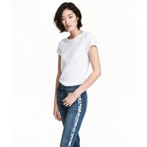 Short-sleeved Top | White | Women | H&M US