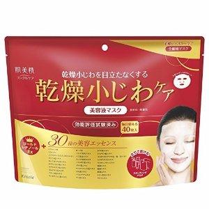 $6.32/RMB42.8 直邮中美Kanebo Kracie 肌美精 对抗干燥细纹面膜 40片装 热卖