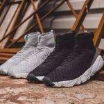 Nike Flyknit Men's Sneaker Sale