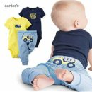 Up to 70% Off + Extra 25% Off $40 Baby Boom! Biggest Baby Sale of the Year @ Carter's