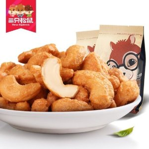 Chinese Roasted Cashew Nuts  185g/1 Pack