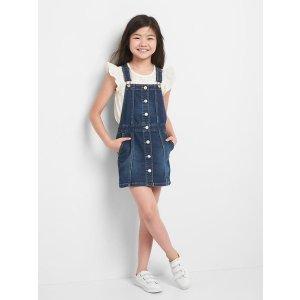 Super soft denim skirt overall