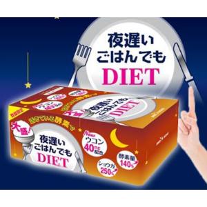 新版新谷酵素ORIHIRO NIGHT DIET果蔬复合酵素30袋装 加强版
