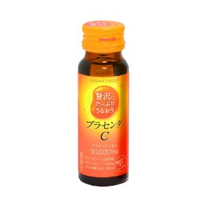 40% Off OTSUKA Placenta C Collagen Night Beauty Drink 50ml Calorie-Off Mango Flavor