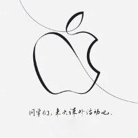 苹果将在3月27日开发布会 这些新品有望亮相!