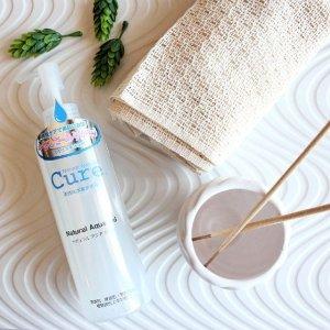 $24.7 Natural Aqua Gel Cure 250ml