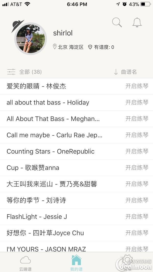 中英文尤克里里和吉他的琴谱,带自动滚屏.