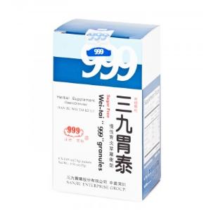 Wei Tai 999 Granules 6X0.09oz packets