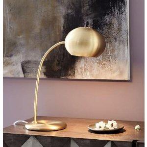 Petite Arc Metal Table Lamp | west elm