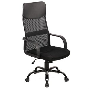 BestOffice High Back Modern Mesh Office Chair - Black