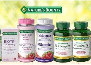 低至5折Nature's Bounty 自然之宝保健品促销