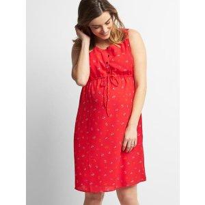Maternity floral sleeveless shirtdress