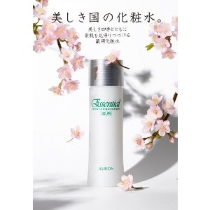 ALBION Skin Conditioner Essential 330ml