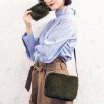 IN RED 女性时尚杂志 送BEAMS LIGHTS 毛绒侧肩包+小卡包
