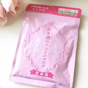 $4.65/RMB31 直邮中美COSME大赏 菊正宗 日本酒保湿面膜 8片