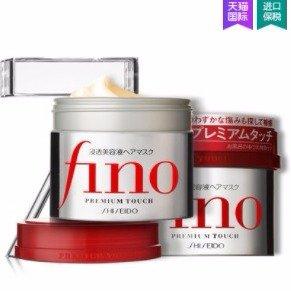 ¥99包邮包税最后一天:资生堂Fino浸透美容液发膜230g 2个装 受损头发救星