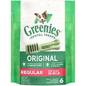 Dog Treats & Chews: Best Dog Treats & Long Lasting Dog Chews   Petco