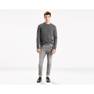 512™ Slim Taper Fit Stretch Jeans | Gated Grey |Levi's® United States (US)