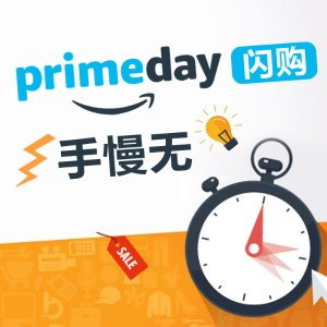 Gone Fast! Amazon Prime Day Continuously Updated Flash Sale