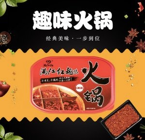 12% OffMANJIANGHONG Instant Spicy Hot Pot, Be & Cheery and Uncle Shrimp Dried Shrimp Snacks Sale