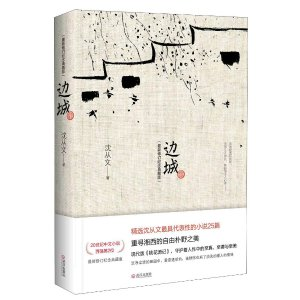 Starting at $4 -$7, Extra 20% Off Select Popular Chinese Books Flash Sale @ Yamibuy