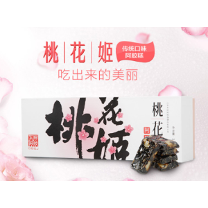 Tao Hua Ji Ejiao Gelatin Cake 300g (Nourishing blood and beauty health food)