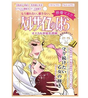 $3.54The Rose of Versailles Face Mask @ Amazon Japan