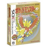 Pocket Monsters 金・銀 3DS Special Edition