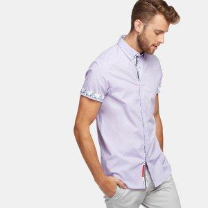 Report Collection 淡紫色短袖衬衫