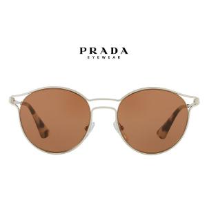 Prada PR 62SS 53 CINEMA, Slv, Brn Sunglasses