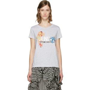 Kenzo: Grey Hot Dog T-Shirt | SSENSE